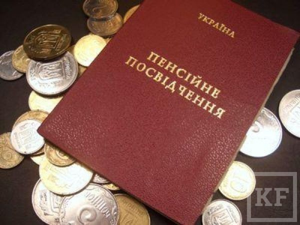 В Украине денег на пенсии осталось на две недели