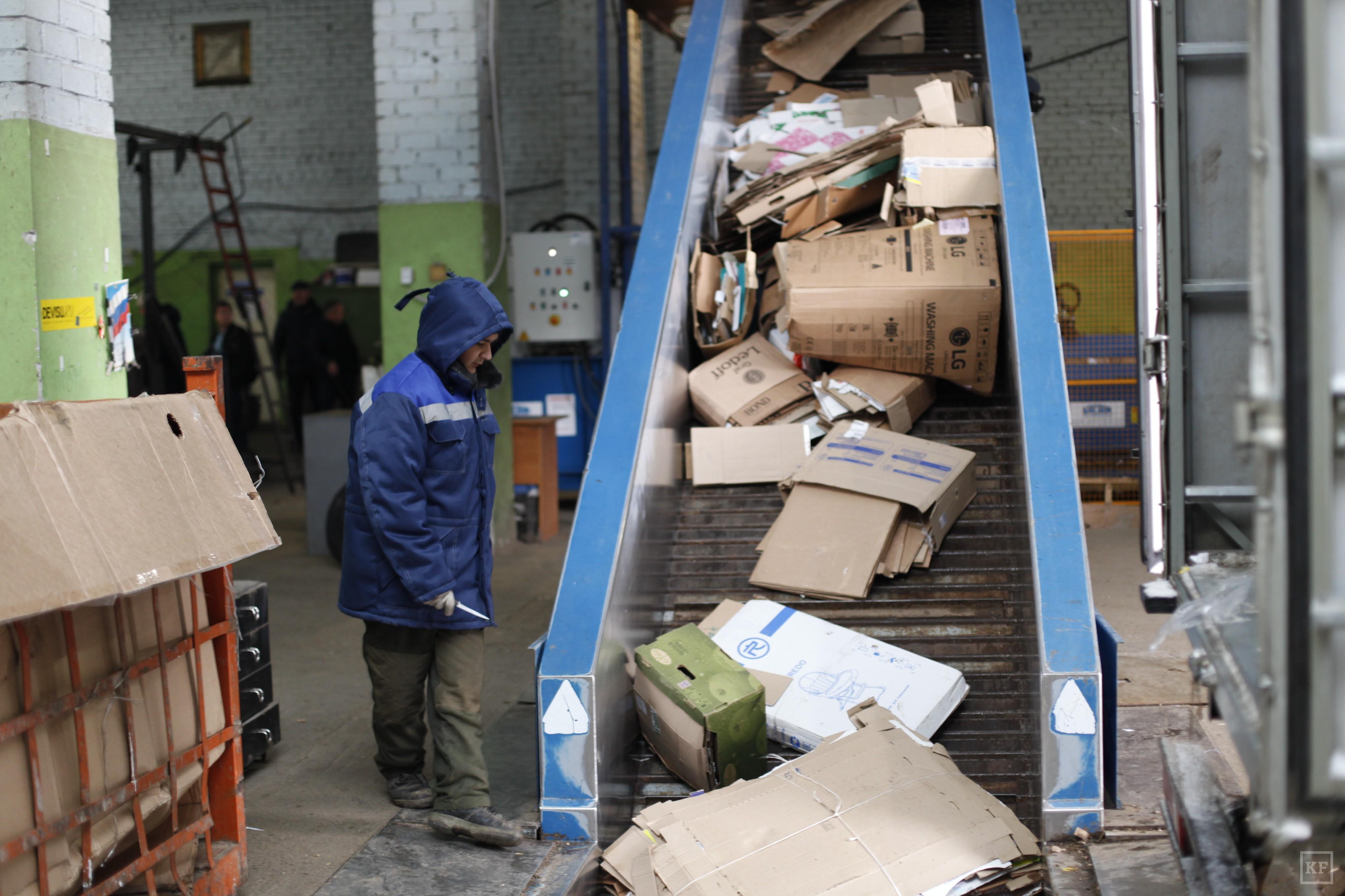 Бумажное дело сбор макулатуры челны макулатура в москве от 500 кг