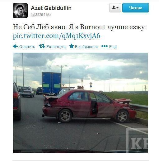 На трассе под Казанью произошло ДТП