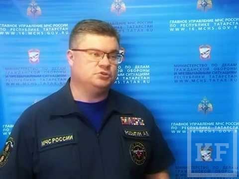 СКР подозревает высокопоставленных офицеров МЧС в Татарстане в получении взятки