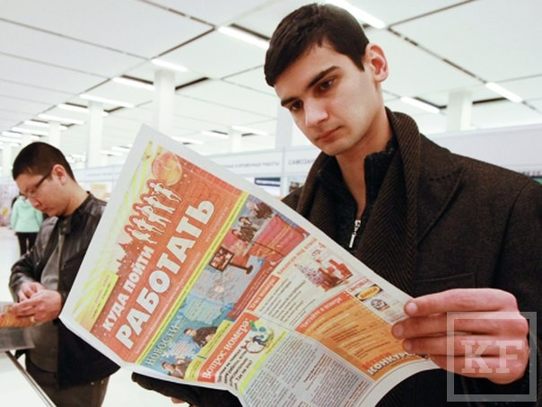 Минтруда: в Татарстане самые невостребованные профессии — бухгалтер, воспитатель и экономист