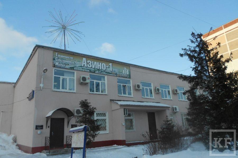 Следствие подозревает председателя ТСЖ «Азино-1» Вячеслава Шелуханова в неуплате 2 млн рублей налогов