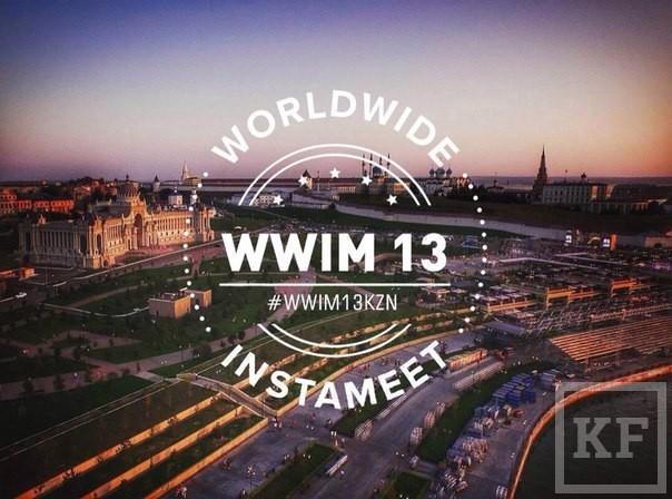 Президент Минниханов присоединился к глобальной встрече активных пользователей инстаграма — Instameet