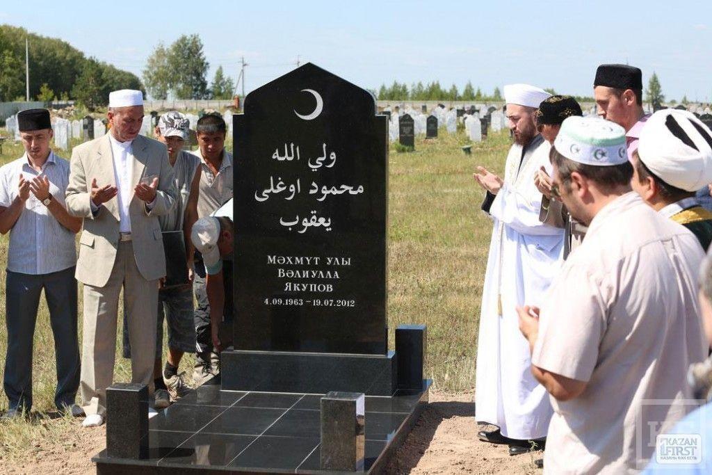 Открытие памятника Валиулле Якупову