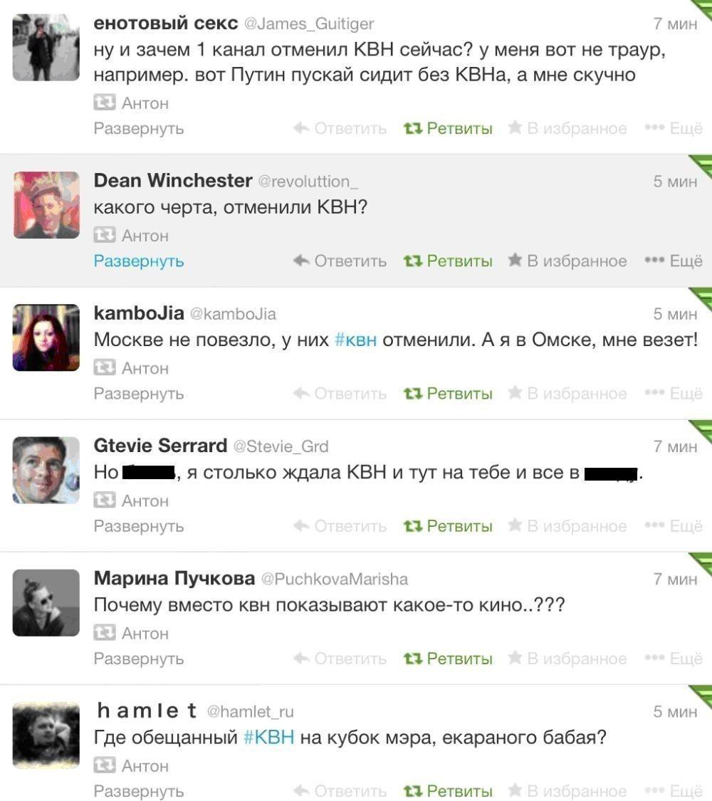 Социальные сети: свобода самовыражения или свобода хамства?!