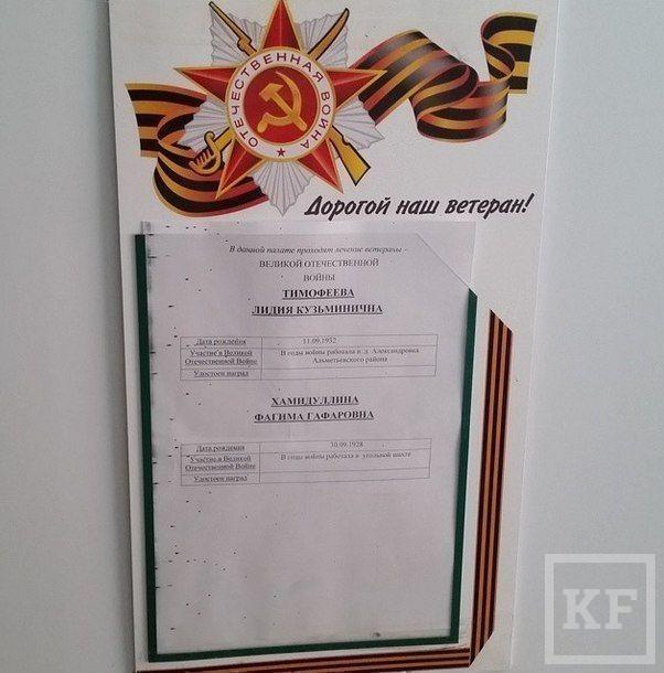 Глава райисполкома Альметьевска посетил больницы города