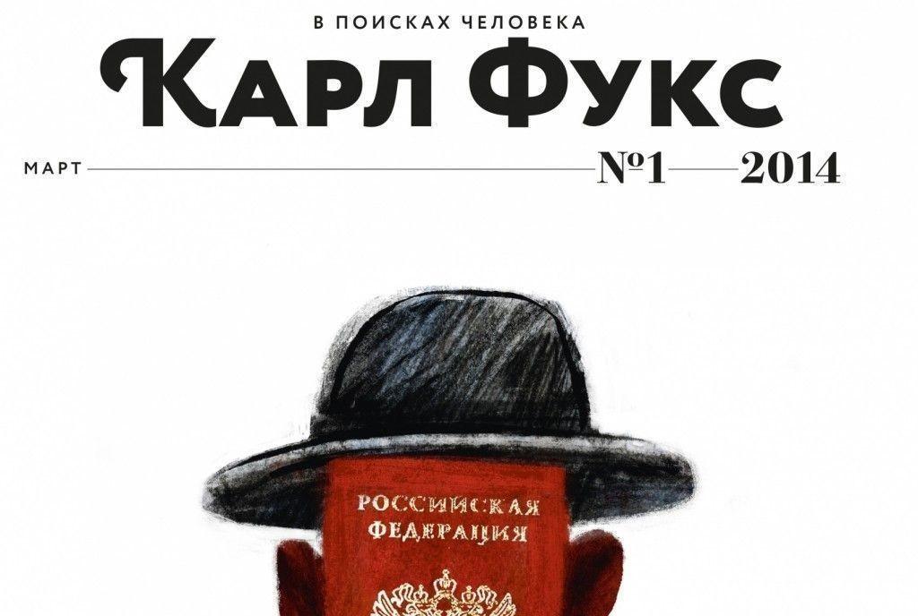 Разочарования первых трех месяцев в Казани