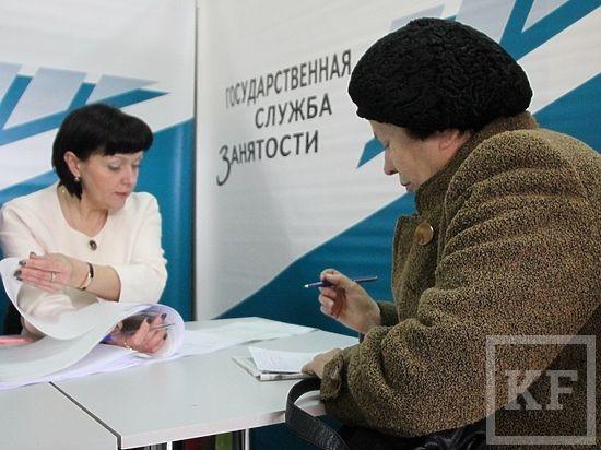 Министерство труда Татарстана ожидает 2600 новых увольнений до конца июля