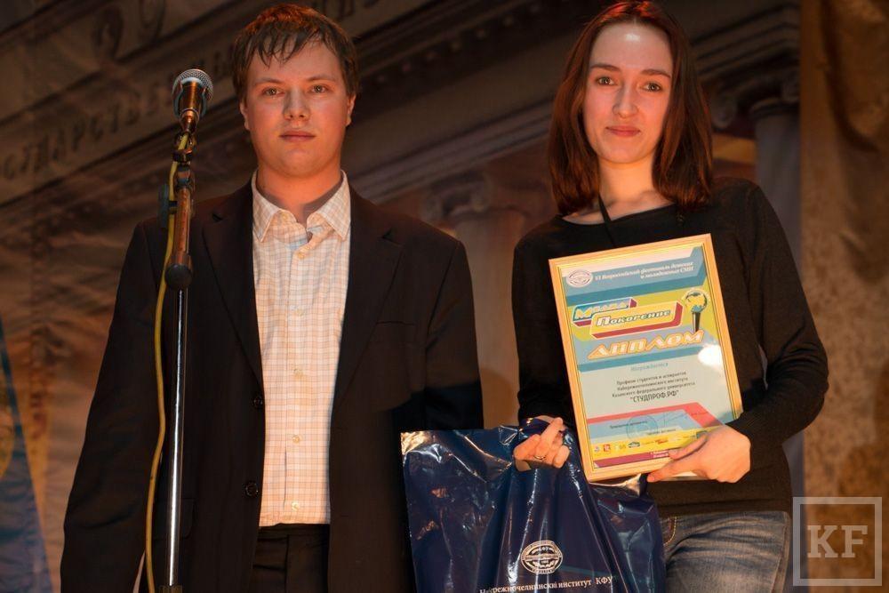 Наиль Магдеев подарил лучшему молодому журналисту планшет, а редакция KazanFirst — стажировку