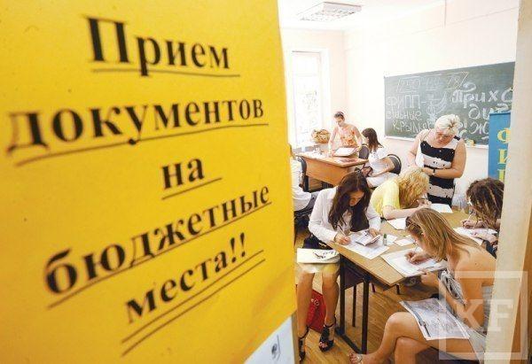 Бюджетных мест в национальных университетах становится больше
