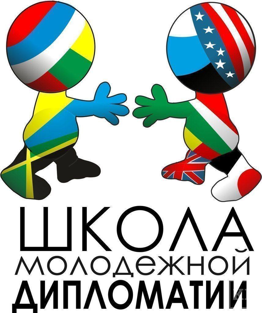 Под Казанью открывается Всероссийская Школа молодежной дипломатии – мероприятие не имеющее аналогов в России