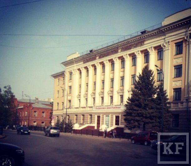Флешмоб «Доброе утро, Татарстан!»