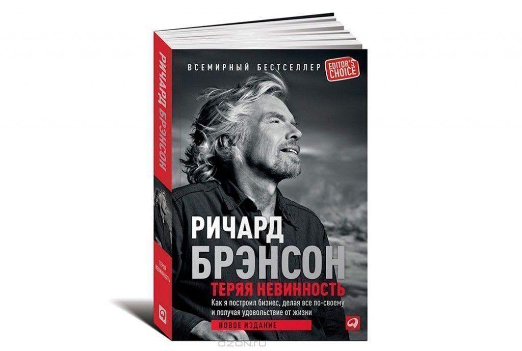 5 лучших бизнес-книг 2014 года