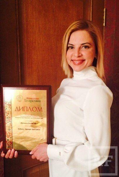 Участница из Чистополя победила в конкурсе «Женщина года. Мужчина года: женский взгляд - 2015»