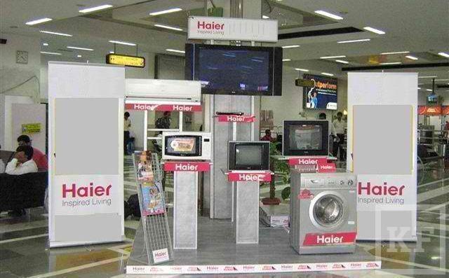 Haier может открыть в Набережных Челнах не только производство холодильников