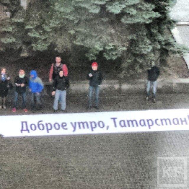 «Доброе утро, Татарстан!»: как президент Минниханов участвовал во флешмобе