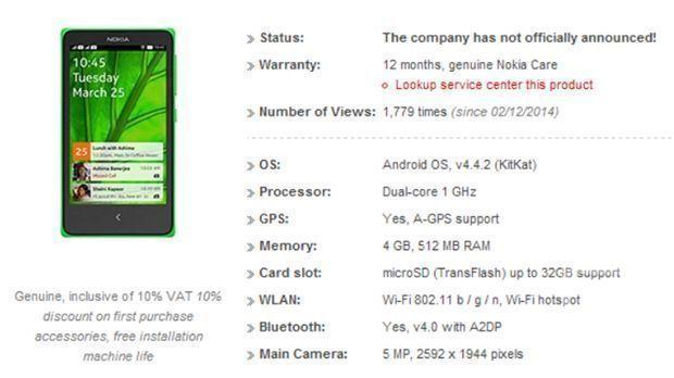 Вьетнамский интернет-магазин случайно раскрыл цену Android-смартфона от Nokia