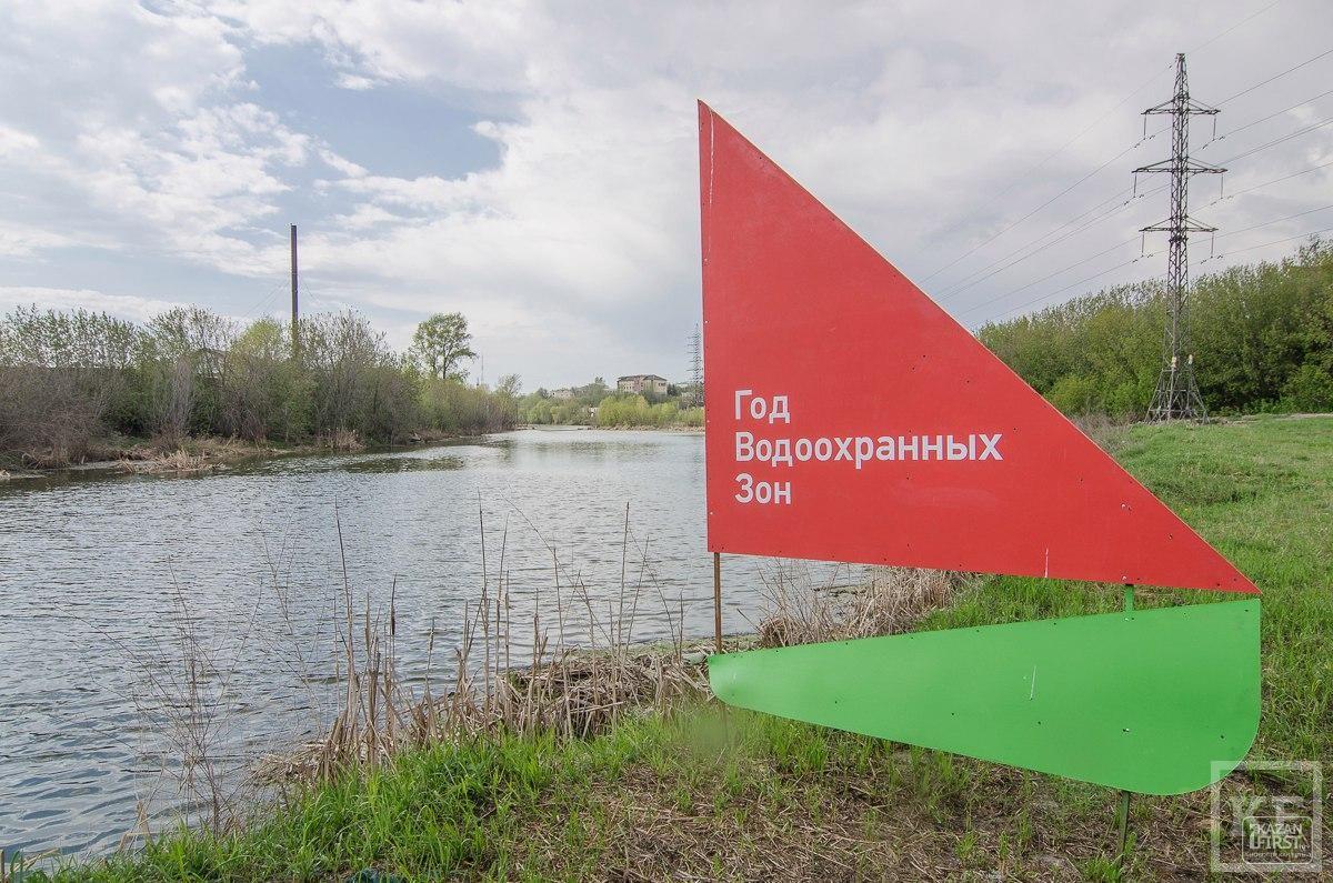 Предприятия Кировского района Казани продолжают загрязнять Адмиралтейский пруд, несмотря на начало его экореабилитации