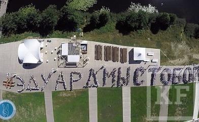 Скандал с Салахутдиновым: моральный аспект