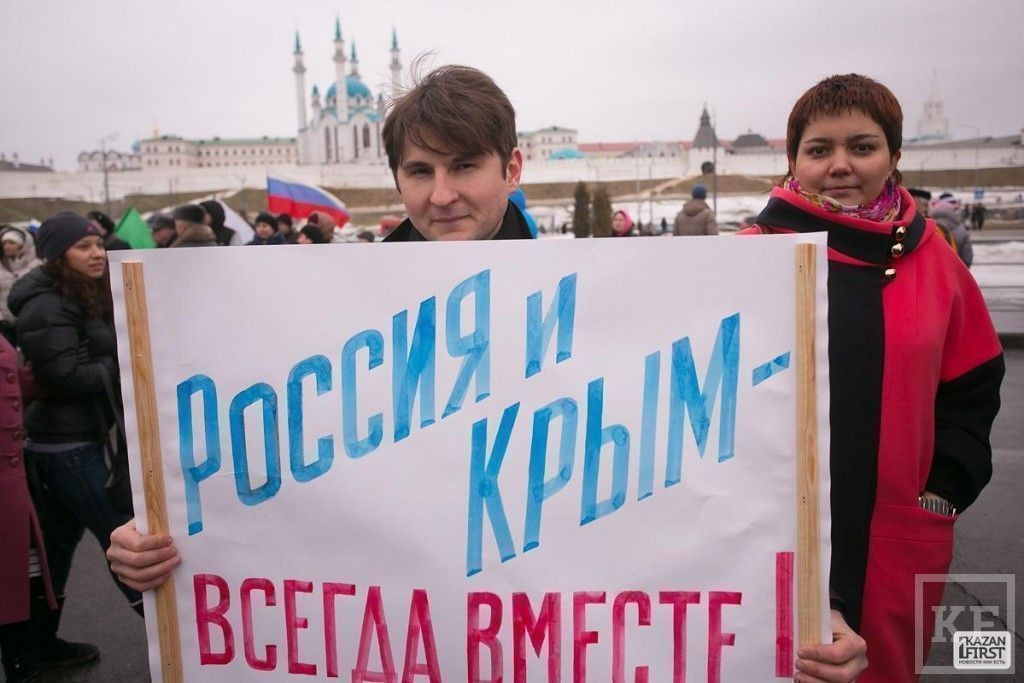 Митинг в честь присоединения Крыма к России в Казани