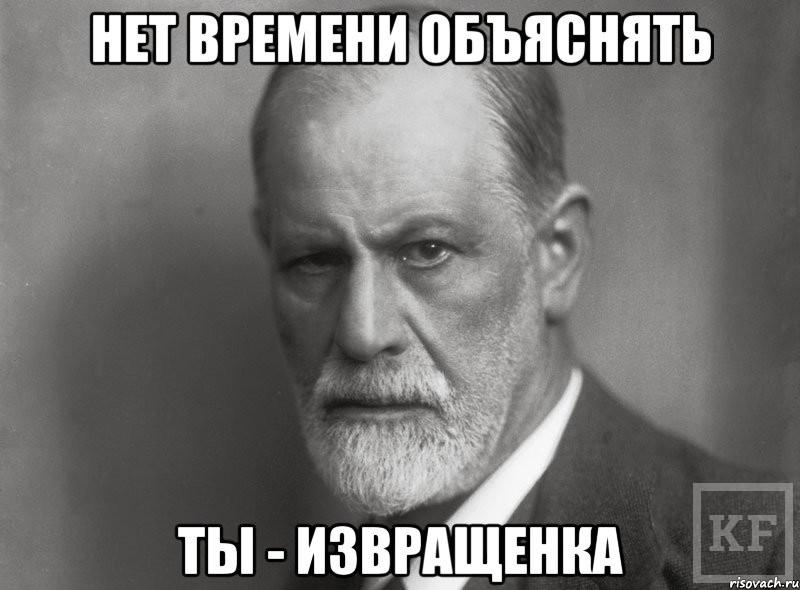 «Вконтакте» с культурой: как соцсети знакомят с Ницше и Фрейдом