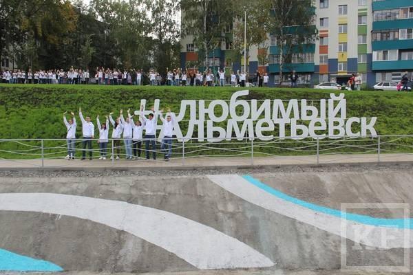 Большинство жителей Альметьевска одобряют работу Хайруллина, но у недовольных есть серьезные претензии к нему