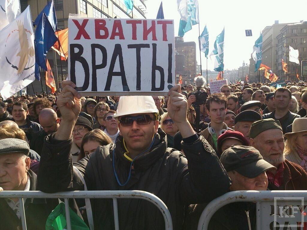 Митинг в поддержку свободы слова и независимых СМИ проходит в Москве