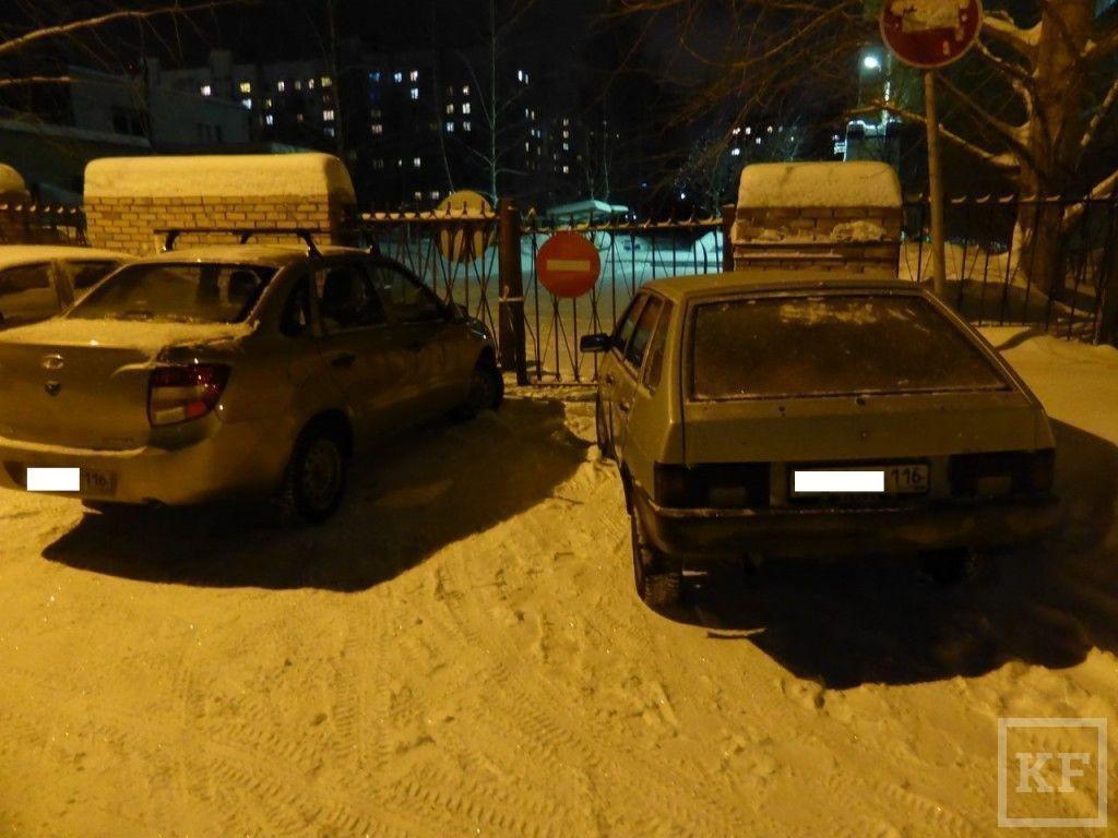 10 жителей Нижнекамска получили штрафы за неправильную парковку во дворах