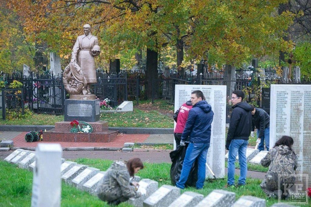 Ежегодная акция «Наша память – наше покаяние» прошла сегодня в Казани