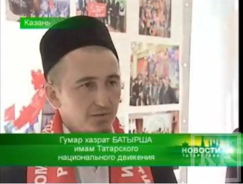 Зачем Геннадий Зюганов принял в ряды КПРФ в Татарстане религиозного радикала и национал-сепаратиста