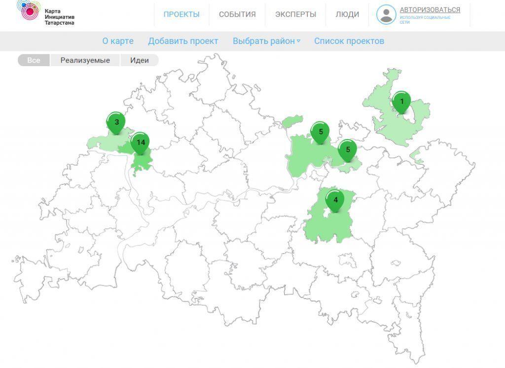Проект «Карта инициатив Татарстана»: от неудобных для властей дискуссий до активизации конкуренции между районами республики
