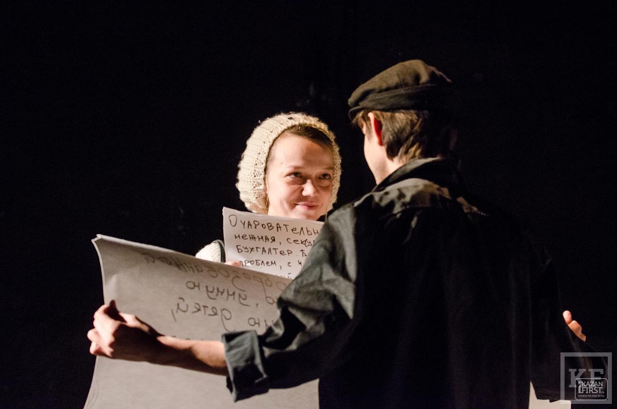 В «Углу» завершились гастроли уфимского проекта «the Театр»