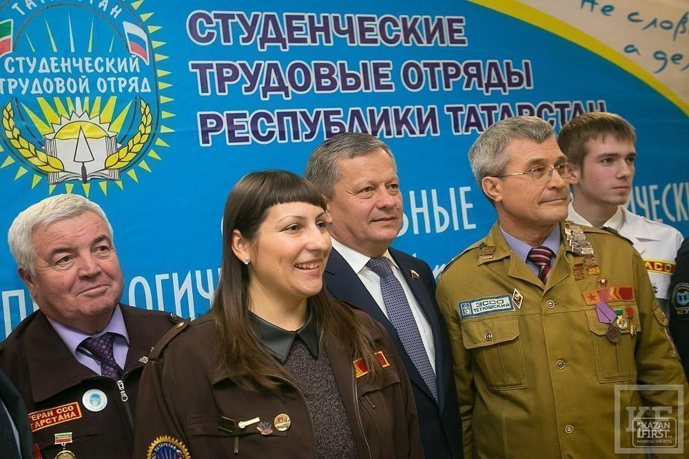 Центр студенческих трудотрядов в Татарстане остался в живых: организацию рекомендовали закрыть, так как она дублирует работу биржи труда
