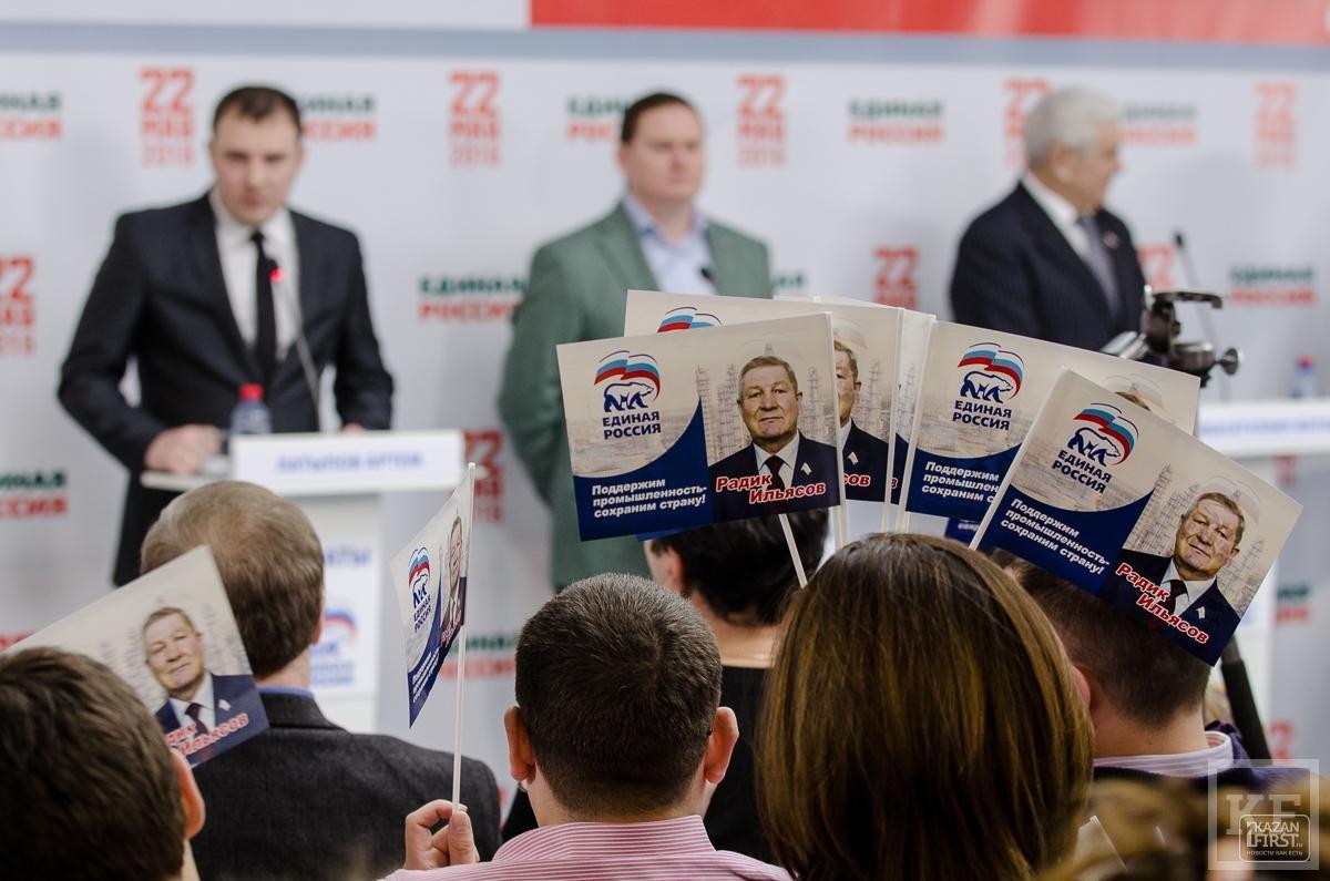 Почему праймериз «Единой России» в Татарстане испытывает проблемы с популярностью у широких масс