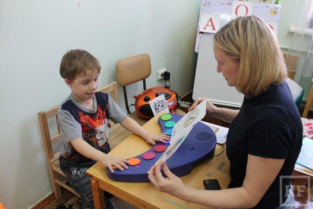 В Челнах может появиться Закамский реабилитационный центр для детей с нарушениями развития
