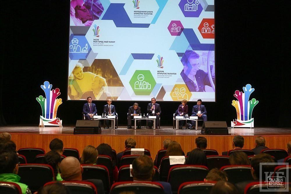 Рустам Минниханов на форуме «Открытие талантов»: Мы нужны вам, а вы нам!