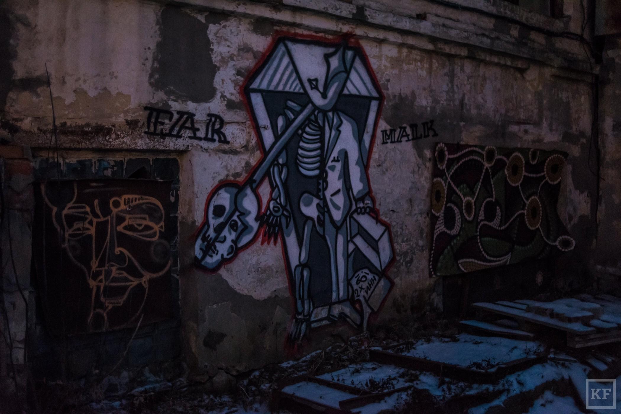 FNR_4679