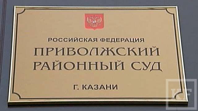 Суд решил, что Садретдинов, скорее, проявил халатность, чем превышал полномочия