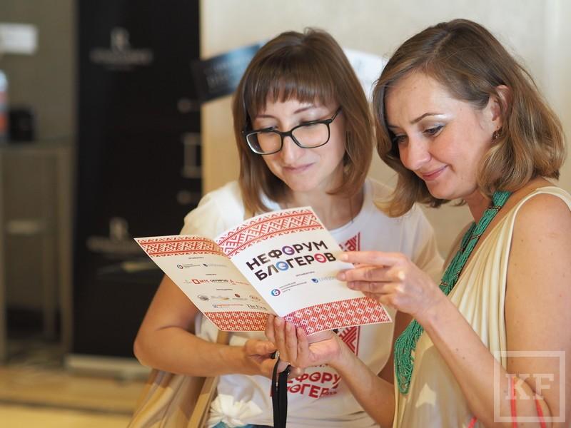 Казань соберет лучших блогеров со всей России. Самая масштабная блог-конференция на территории СНГ