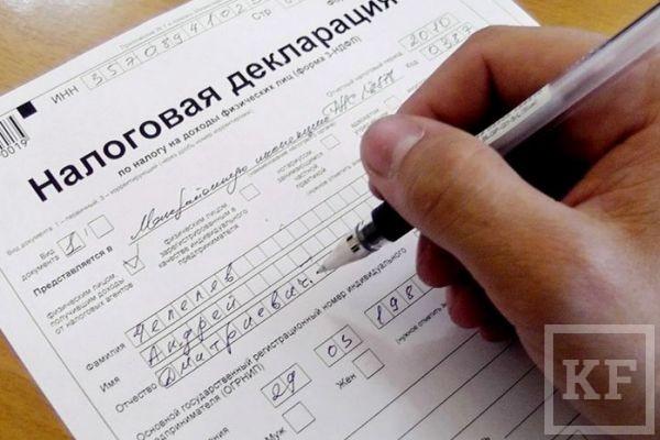 Правительство Татарстана сохранит налоговые льготы по упрощенной системе обложения еще на 1 год