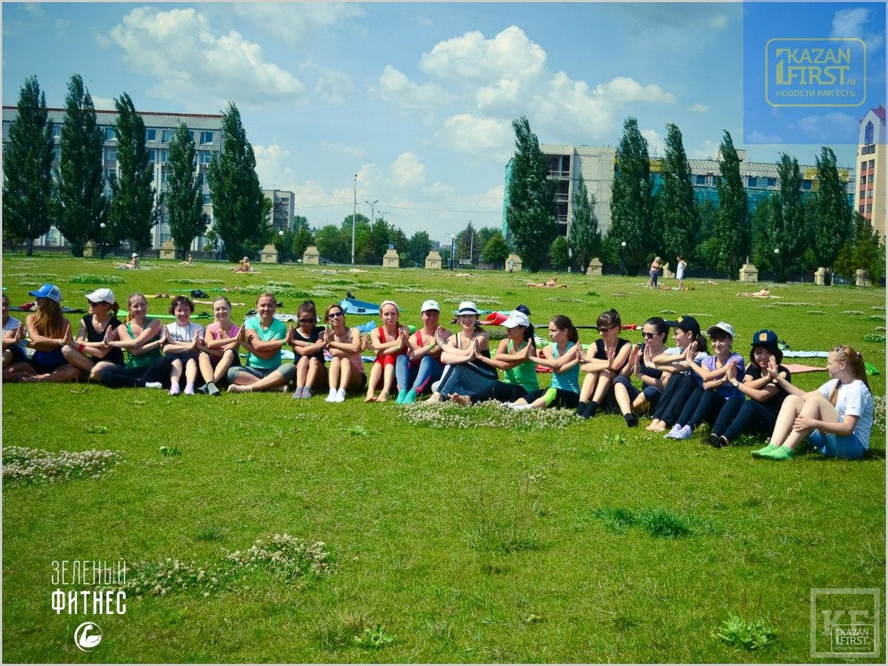 «Зеленый Фитнес» в Парке Горького и Парке Победы в Казани