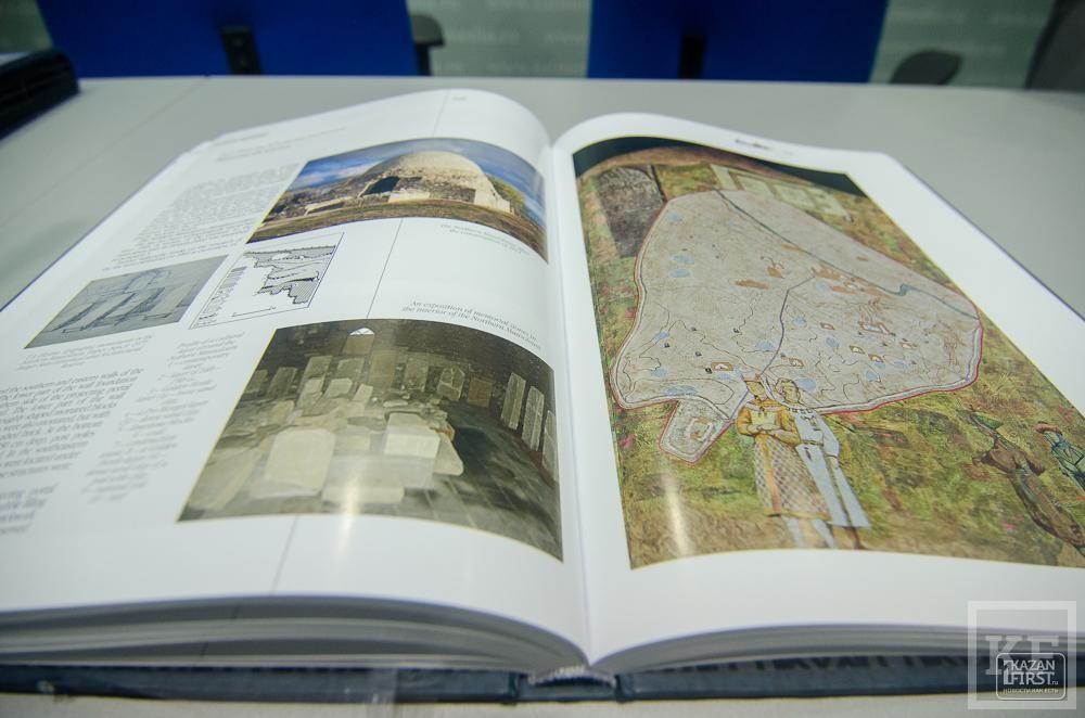 В библиотеке Конгресса США появится книга Great Bolgar