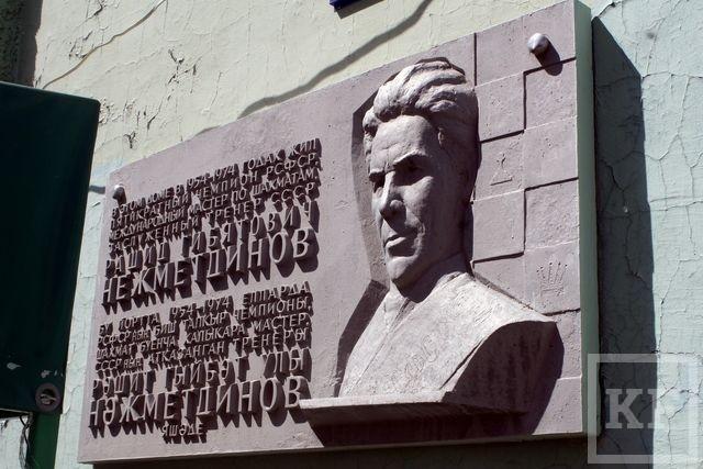 В честь кого в Казани называют улицы