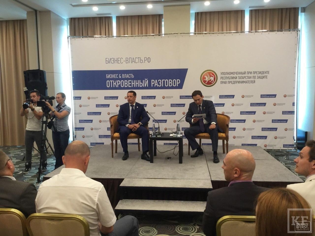 С 1 января 2016 года малый и средний бизнес в Татарстане будет освобожден от платы за воздействие на природу
