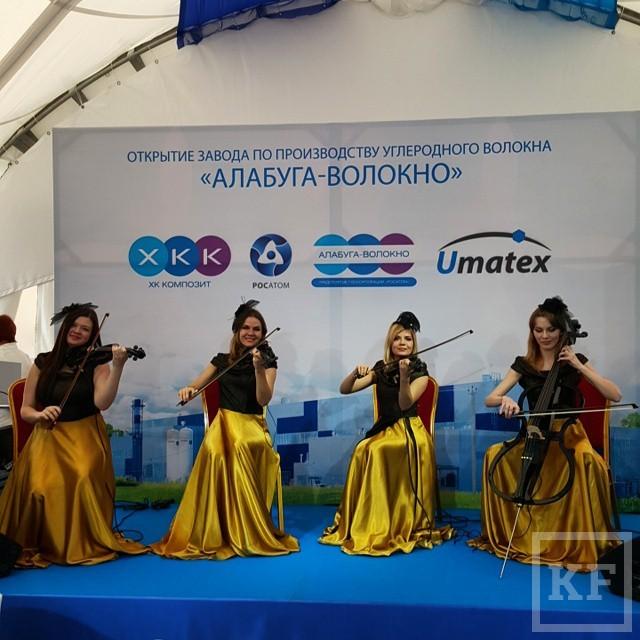 В Татарстане официально открылся завод «Алабуга-волокно»