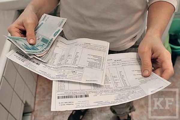 За последние 17 лет жители Татарстана стали платить за услуги ЖКХ в 76 раз больше