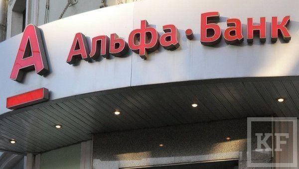 Почему банк «Ак барс» стал аутсайдером рейтинга Forbes
