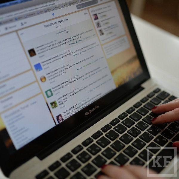 В России могут появиться спецтарифы на доступ к популярным интернет-сервисам