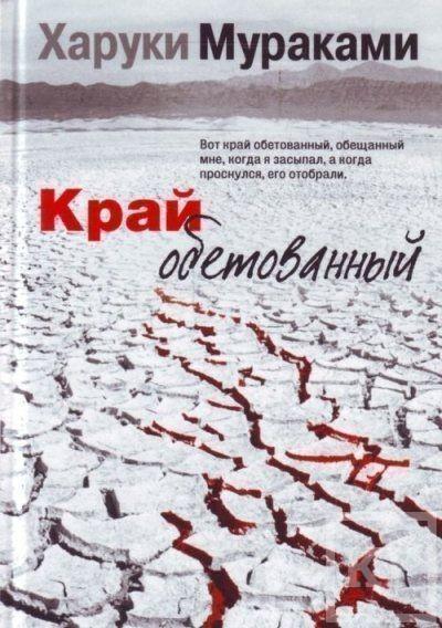 5 лучших книг о тоталитарных сектах