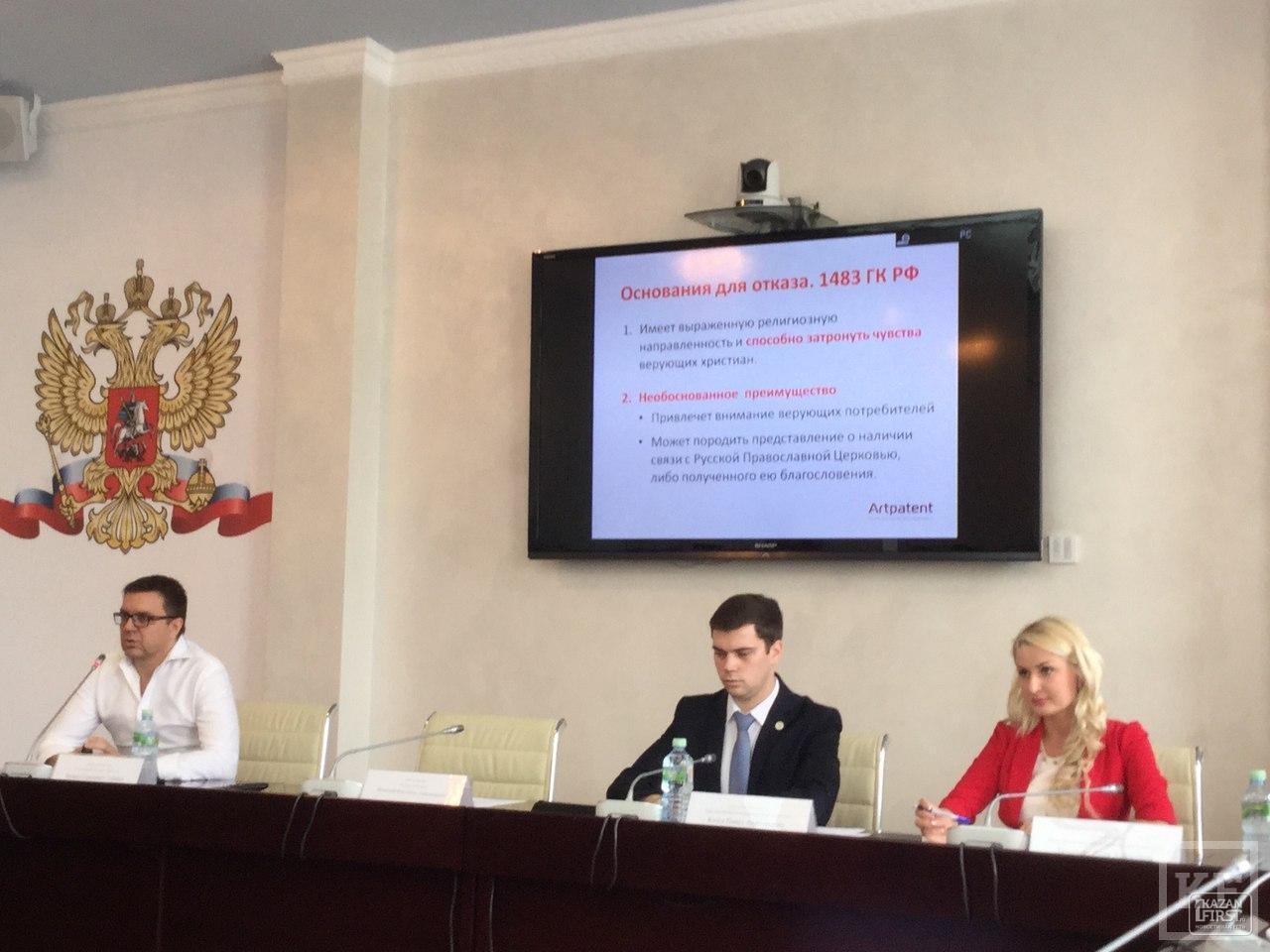 В Татарстане компании используют товарные знаки для борьбы с конкурентами